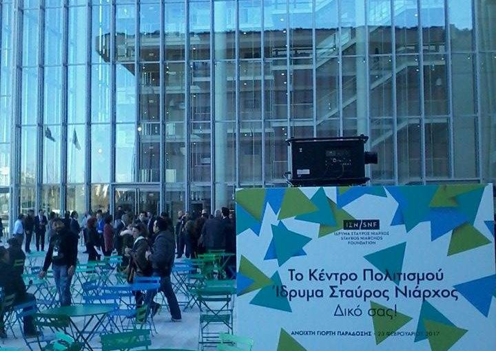 Stavros-Niarchos-Stiftung