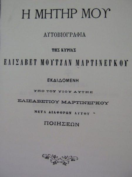 Moutzan
