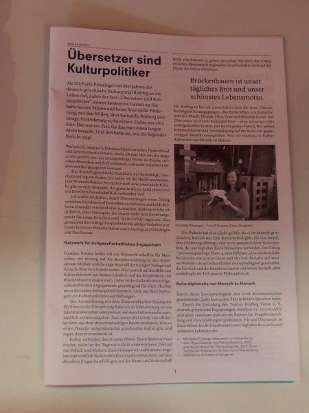 Zeitschrift Übersetzen
