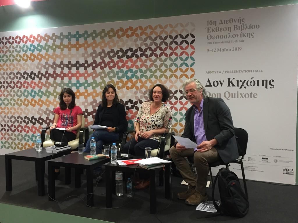 Veranstaltung mit vier Personen auf Buchmesse