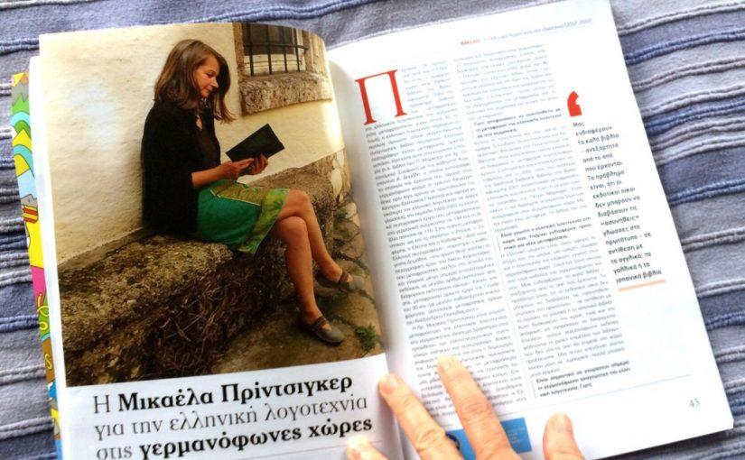 aufgebläterte Zeitschrift mit ganzseitigem Bild
