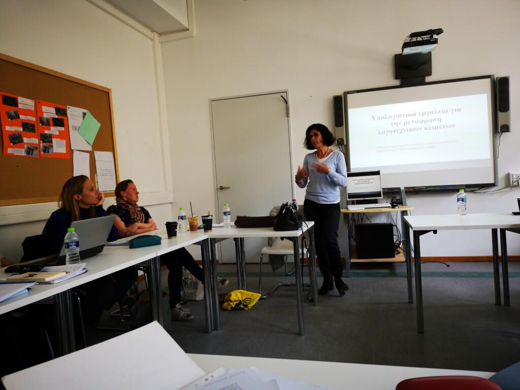 Klassenraum Unterricht Vortrag